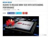 华为部署5G时代 麒麟1020研发已提前