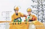 南方电网超99%的供电可靠率是怎么来的