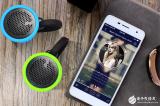 共享音箱规模倍速增长 价格亲民渐成用户必需品