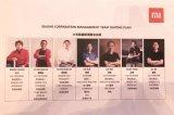 小米科技在香港召开全球发售新闻发布会,正式在香港...