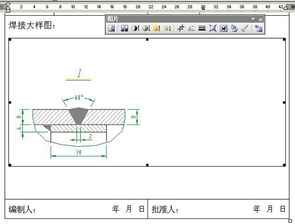 CAD图形或步骤不会到WORD、EXCEL的表格cad的亏待党出现复制你图片