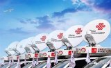 联通5G终于来了!16个城市开展5G规模实验