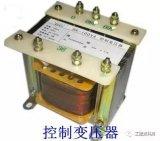 隔离变压器和控制变压器及信号隔离器与信号隔离安全栅的定义
