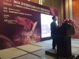 中国触摸屏行业的高成长带来新危机