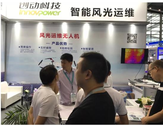 创动智能光伏运维无人机:首家获得CQC光伏电站用无人机认证的企业