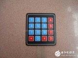 什么是矩阵键盘?4*4键盘的原理软件设计分析