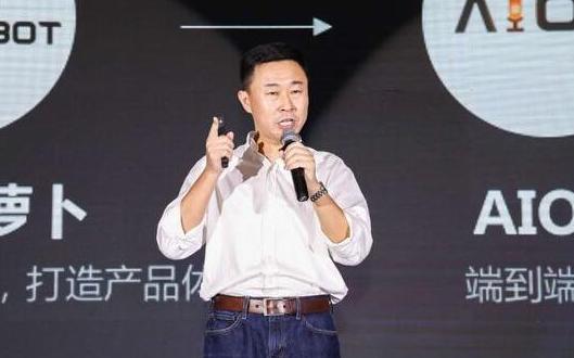 思必驰宣布D轮融资5亿元 布局AI芯片和语音合成技术