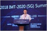  vivo出席2018年IMT-2020(5G...