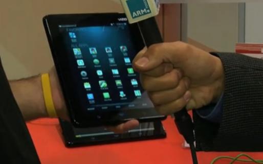 ARM 进军PC领域的第一代产品