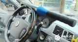 新的汽车防盗方式--加速度传感器防盗