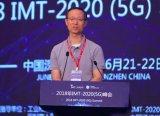 紫光展锐率先推出第一款支持3GPP R15 5G...