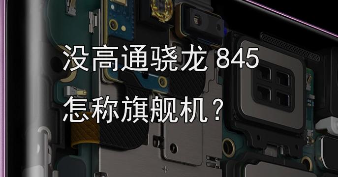 4月手机CPU出货量排行榜第一名竟是展讯SC6531,一颗2G手机芯片?