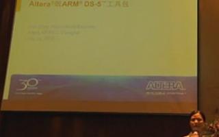 探究Altera版ARM DS-5的特点与性能应...