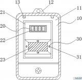 【新专利介绍】电子式电能表