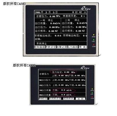 采用PLC配置,为株洲硬质合金厂空调系统制定设计方案