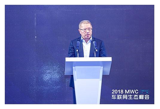 中国移动、华为、上汽集团联合举办2018MWC车...