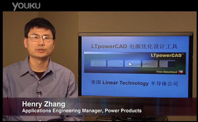 LTpowerCAD 设计工具的介绍
