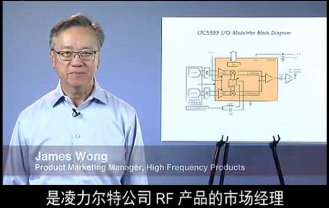 LTC5599:具有边带抑制和载波泄漏抑制性能