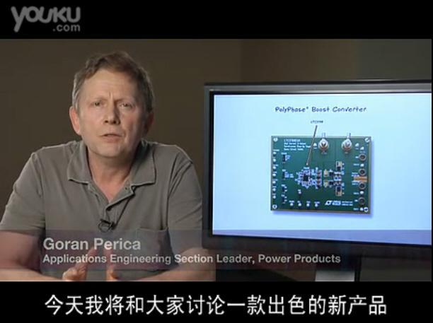 利用 LTC3788 改善大电流、高功率、升压型电路的性能