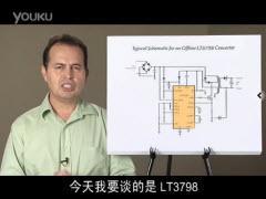 介绍 LT3798 的特性与应用