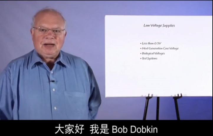 关于低电压电源的介绍