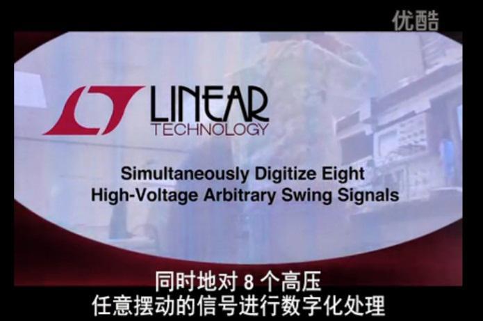 对8个信号同时进行数字化处理