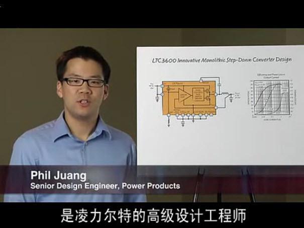 LTC3600:同步降压型稳压器