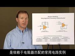 介绍 LT5400 的特点与匹配性能