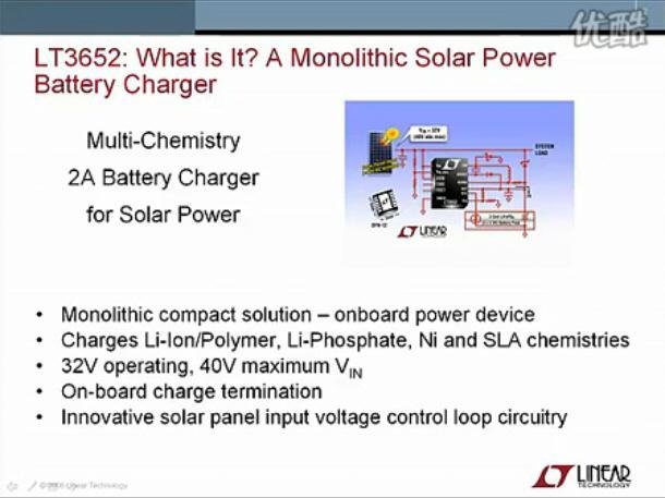 关于 LT3652 的功能介绍