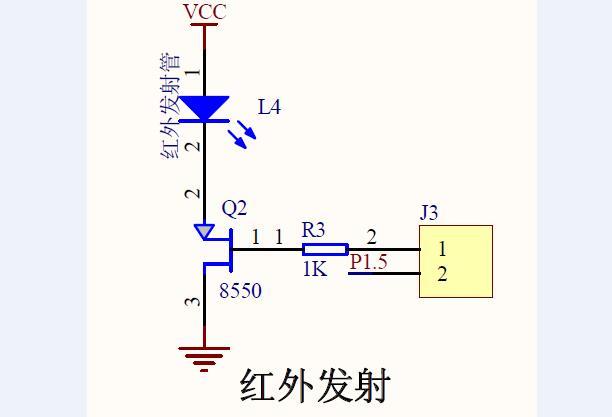 红外发射模块原理说明
