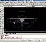 CAD图形或表格复制到WORD、EXCEL的步骤