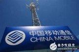 中国移动的4G网络越来越慢的真实原因