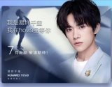 华为nova3搭载麒麟710冲击7月中端智能机市...