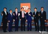 小米全球发售的股份数目为21.80亿股,每股发售...