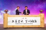 中国联通和华为签署5G战略合作协议
