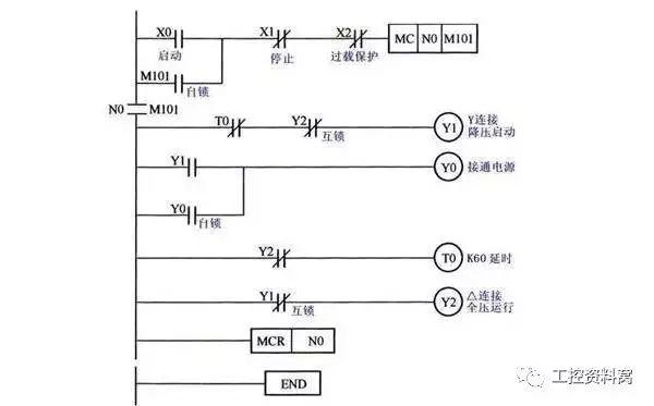 降压器怎么接线