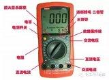 常用仪表使用方法和电工常用工具介绍