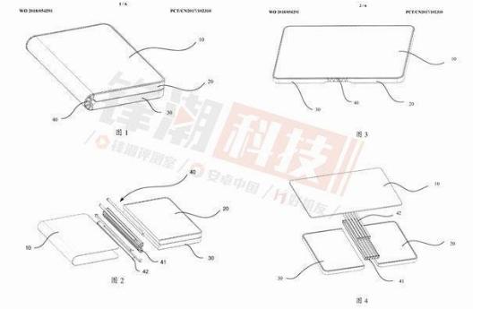 华为可折叠手机专利曝光:是一种移动终端的折叠机构...