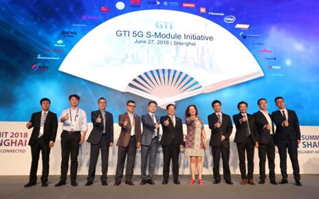MWC上海2018:英特尔助力合作伙伴加速5G部...