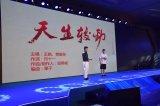为何200手机经销商要在35度高温下攀登北京司马...