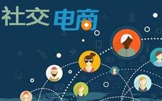 社交电商走向线下 楚楚推携手CCTV-7助力燎原宝石梨采摘节顺利开幕