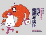2018 MWC上海让你领略最IN智能终端