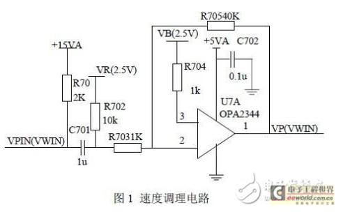 以DSP嵌入式技术为基础的智能刹车控制系统电路设...