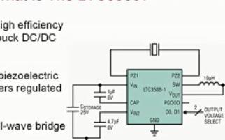 LTC3588 :全波桥式整流器和降压型转换器的集成