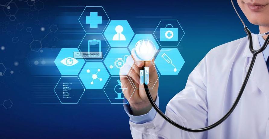图玛深维创始人钟昕演讲主题:让深度学习进入智能医疗,及早治疗病患