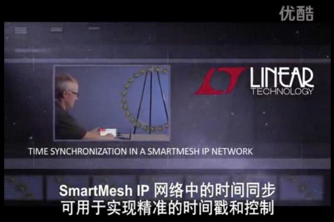 SmartMesh IP 网络结合的一段 LED...