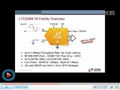 LTC2369:18 位逐次逼近型寄存器