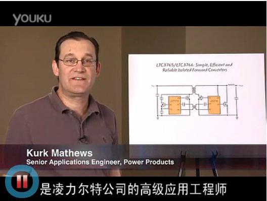 一款高性能源箝位复位功能的正激式转换器