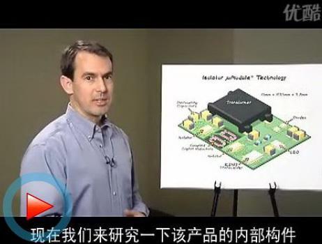 LTM2881:电源和数据隔离解决方案