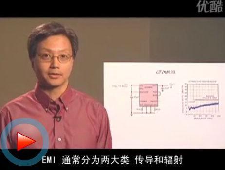 新型低噪声 μModule DC/DC 转换器缓解 EMI 设计问题